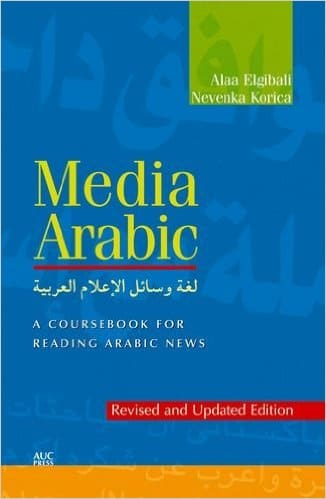 Are textbooks a form of media?