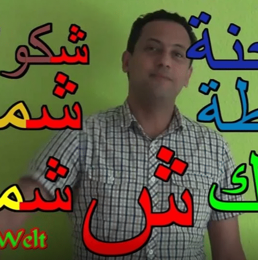 learn-arabic-youtube