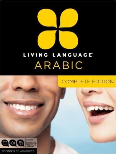 arabic-learning-tools
