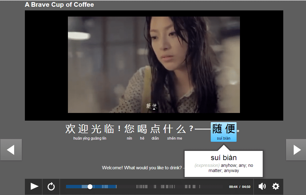 Learn Chinese with a Movie Trailer on FluentU Recommended Reading on China and Learning Chinese