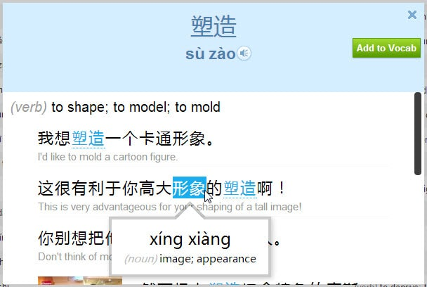 sentence mining A secret technique for Chinese fluency: Sentence Mining