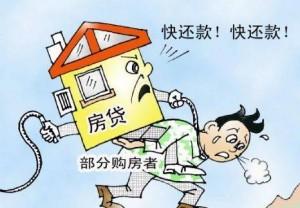 chinese-slang-rushing-clan