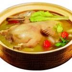 Southern Yangtze Duck Soup