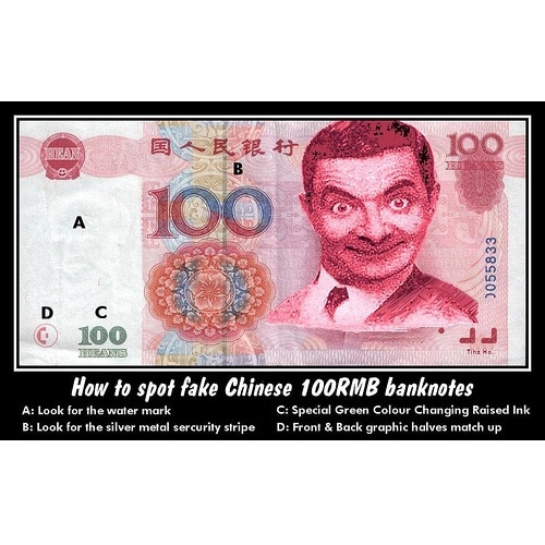 chinese-idiom-counterfeit-rmb-half-fake