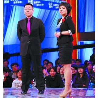 lose-your-cool-chinese-tv-show
