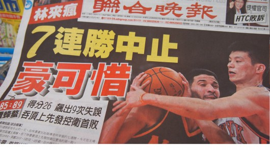 5-Best-Chinese-Jeremy-Lin-Puns