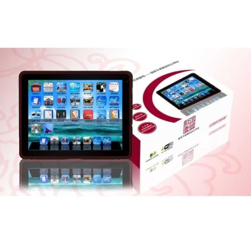 chinese-idiom-tablet-custommade-chinas-cadres