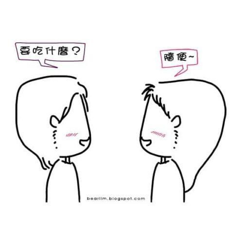 hot-weibo-pet-phrase
