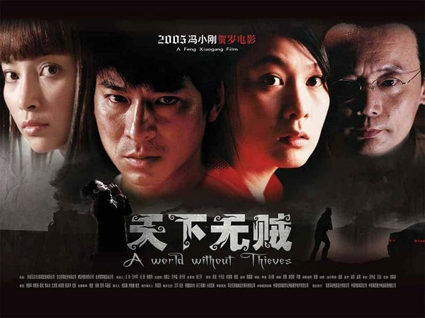 learn chinese movies