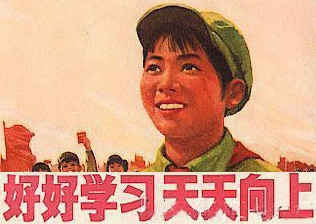 How to Speak Chinese Fluently: A Foolproof Method