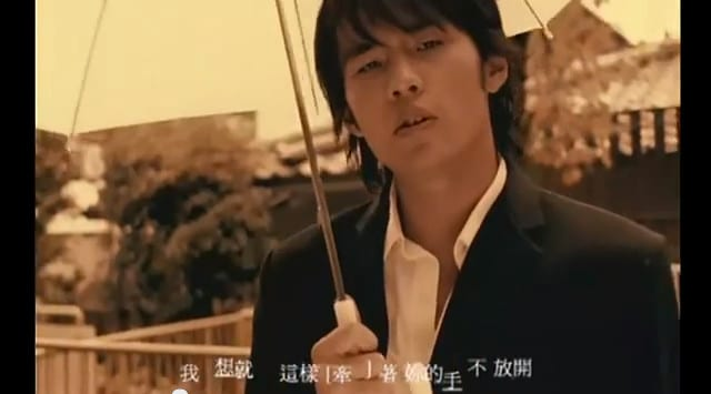 learn-chinese-through-music-jay-chou