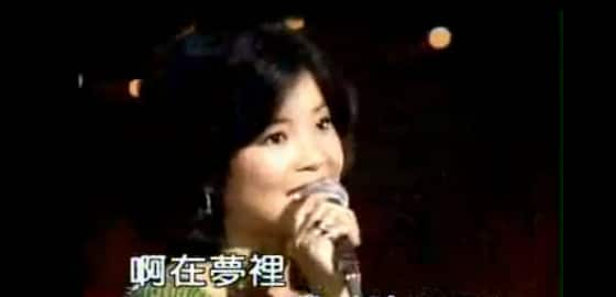 learn-chinese-through-music-teresa-teng