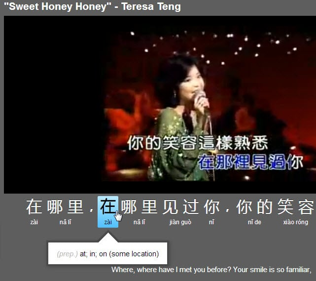 learn chinese pinyin through songs