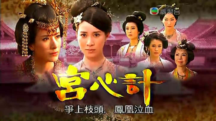learn-chinese-tv-shows