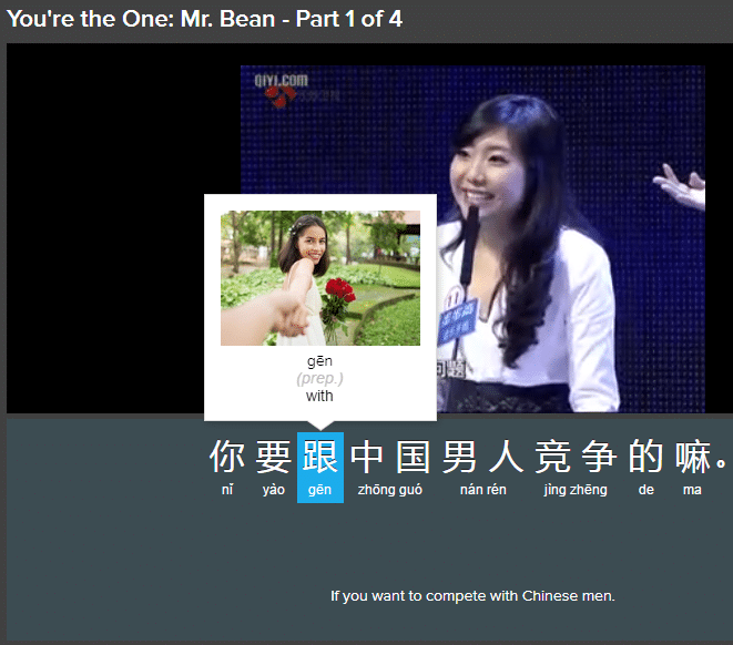 China's most popular dating show on FluentU