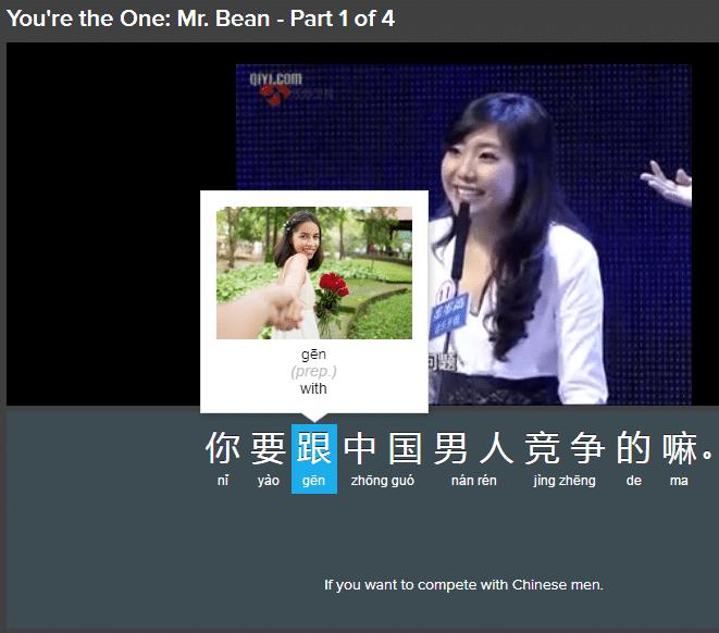 Best taiwan dating app