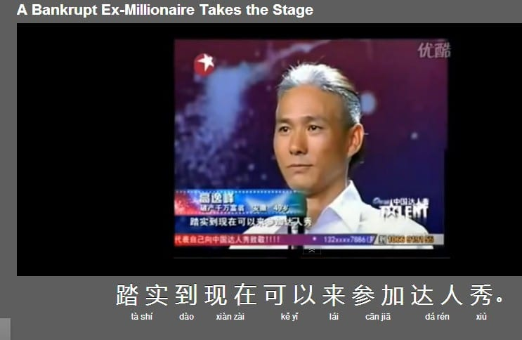 Learn Chinese TV