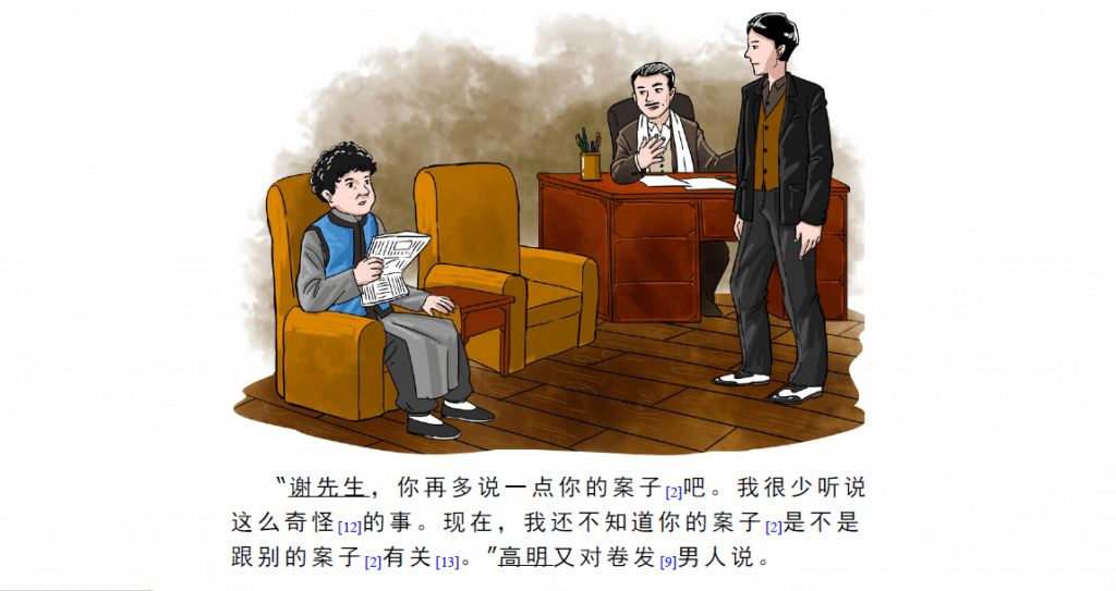 chinese-readers