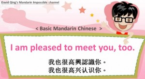 learn-mandarin-chinese-youtube