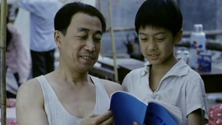 learn-mandarin-chinese-from-movies-film