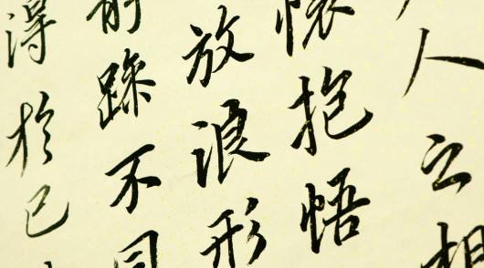 learn writing chinese