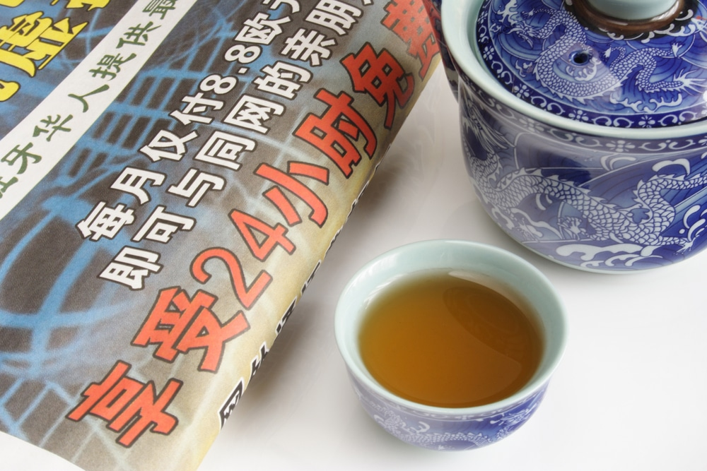 how-to-learn-to-read-mandarin-chinese-newspapers
