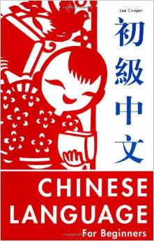 read-mandarin-chinese 5 essential chinese learning books beginners