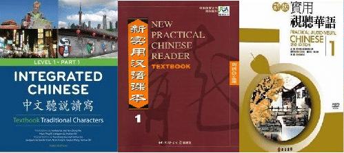 best chinese textbooks