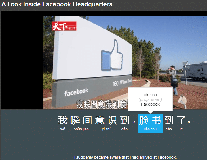 mark zuckerberg learn chinese for business
