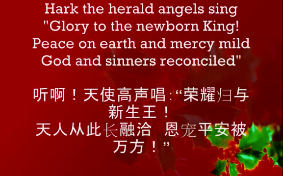mandarin-chinese-christmas-songs