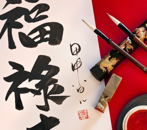 5 killer tips to master chinese character stroke order