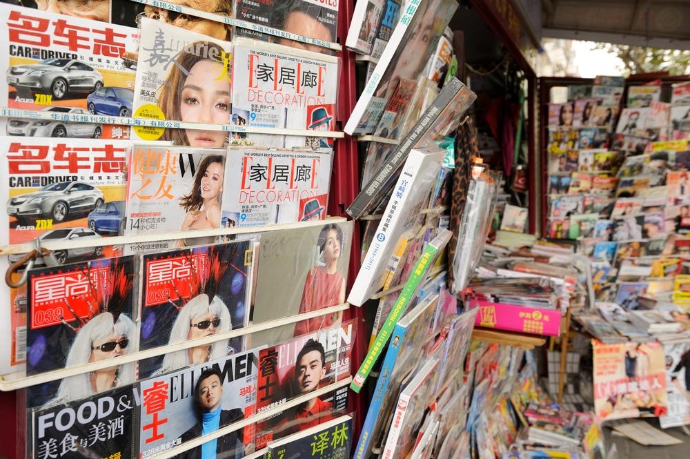 mandarin-chinese-magazines