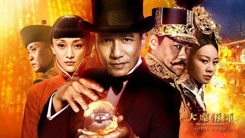 top 7 chinese movies on netflix to master your mandarin
