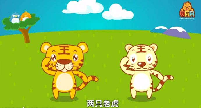 chinese songs for kids