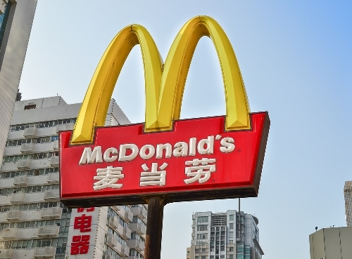 chinese brand names