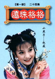chinese drama online