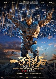 watch chinese movies online