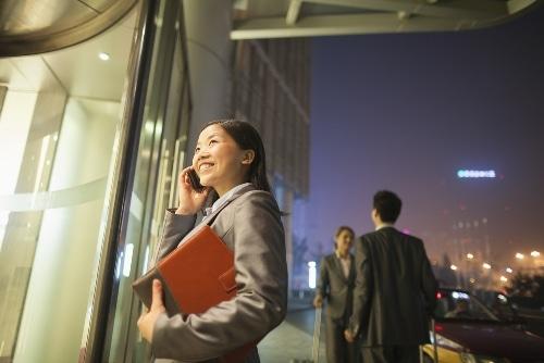 business chinese vocabulary