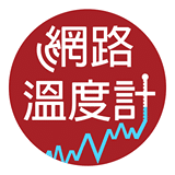 blogs-in-chinese