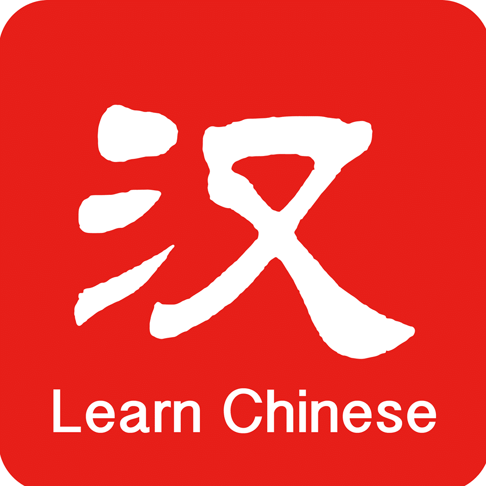 chinese learn language beginners learning course hsk pages adult register