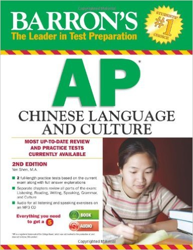 AP Chinese test??