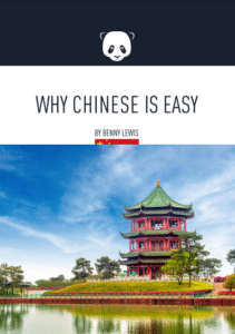 why-chinese-is-easy-2