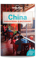 chinese-phrasebook