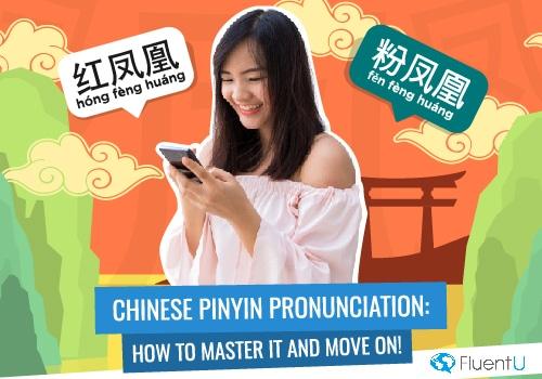 chinese-pinyin-pronunciation