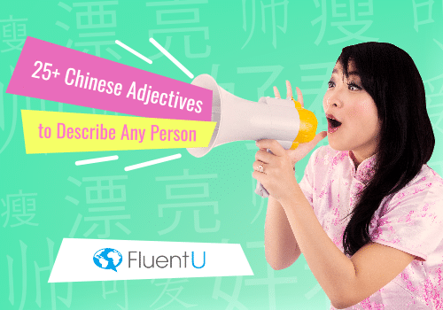 chinese-adjectives-to-describe-a-person