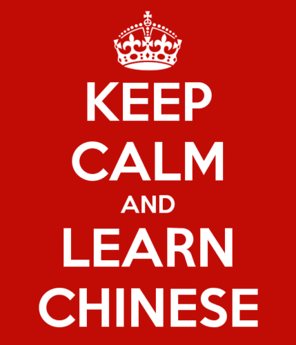 is-chinese-hard-to-learn