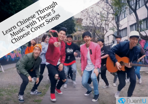 learn-chinese-with-music