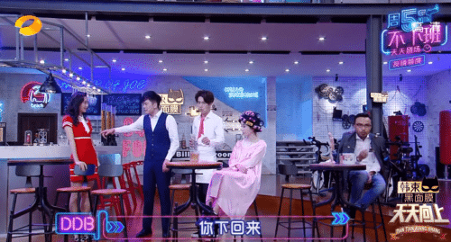 chinese-talk-show