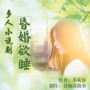 chinese-audiobooks-2