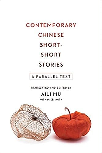 chinese-parallel-text
